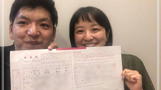 からし蓮根・伊織がMBS藤林アナとの結婚を発表!